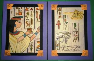 Egyptian Inside